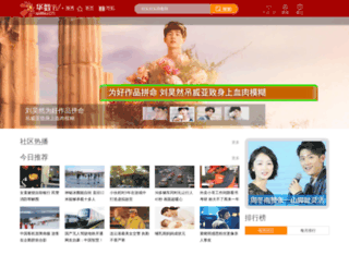 v.wasu.cn screenshot