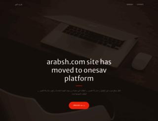 v1.arabsh.com screenshot