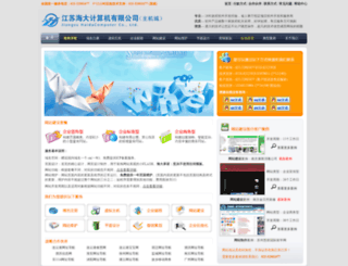 v12580.cn screenshot