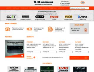 v1electronics.ru screenshot