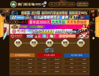 v2-cigs.net screenshot