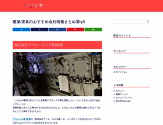 v2-forum.com screenshot
