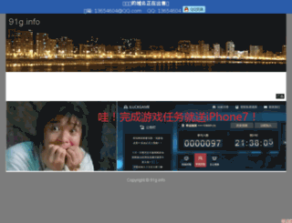 v2.91g.info screenshot