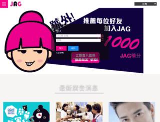 v2.cooltoshare.com screenshot