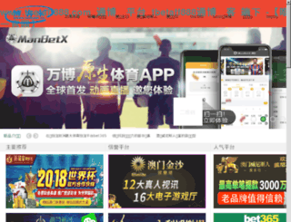 v6-blog.com screenshot