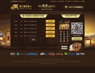 v678.com screenshot