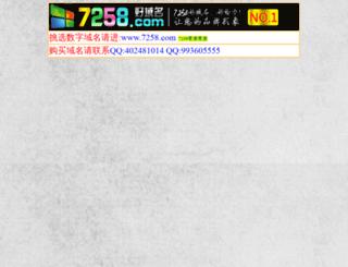 v7.net screenshot