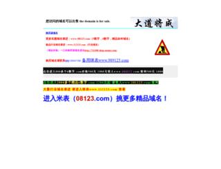 v816.com screenshot