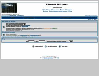 v97.mybb3.net screenshot