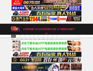 v975m.com screenshot