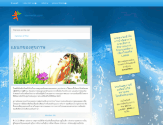 va-media.com screenshot