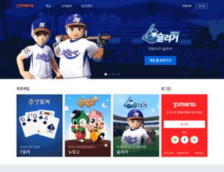 vaan.pmang.com screenshot