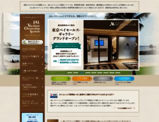 vacation.jalux.com screenshot
