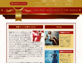 vacationspotsideas.com screenshot
