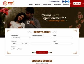 vadhuvaronline.com screenshot