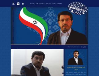 vaezzadeh.com screenshot
