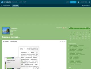 vagamadama.livejournal.com screenshot