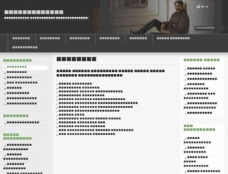 vairamuthu.net screenshot