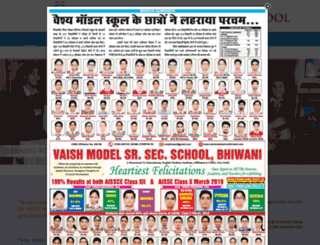 vaishmodelschoolbhiwani.com screenshot