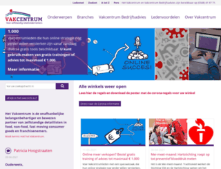 vakcentrum.nl screenshot