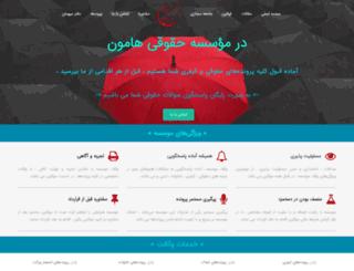 vakil.net screenshot