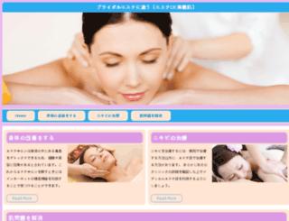 val-form.com screenshot
