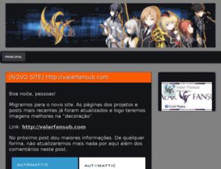 valarfansub.wordpress.com screenshot