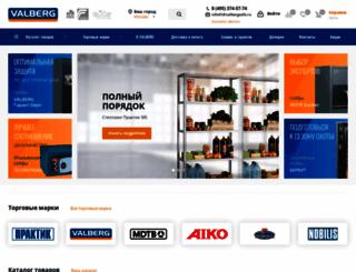 valbergsafe.ru screenshot