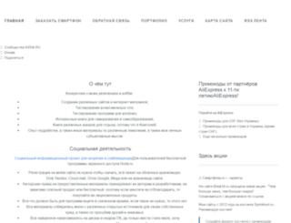 valentin-kupriyanov.ru screenshot