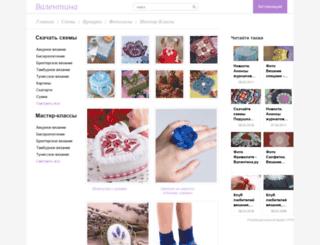 valentina.ru screenshot