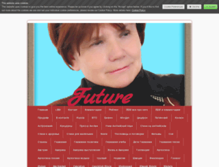 valentinakalugarussia.jimdo.com screenshot