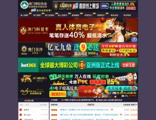 valepizza.com screenshot