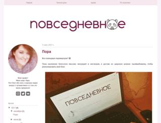 valeryka.blogspot.ru screenshot