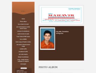 vallabhtukadiya.myewebsite.com screenshot