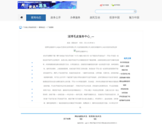 vallalarjyothi.com screenshot