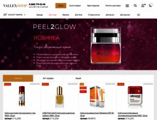 vallexshop.ru screenshot