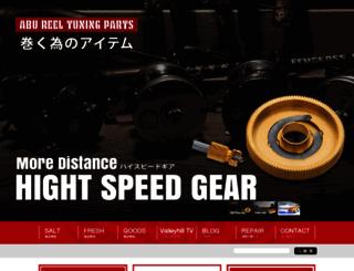 valleyhill.taniyamashoji.co.jp screenshot