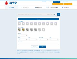 valvekitz.net screenshot