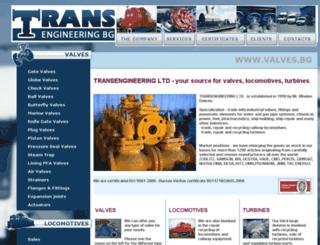 valves.bg screenshot