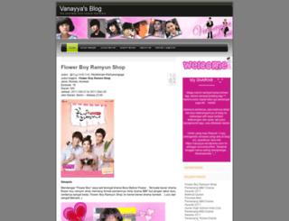 vanayya.wordpress.com screenshot