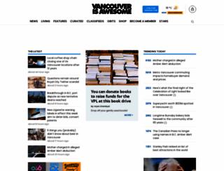 vancouverisawesome.com screenshot
