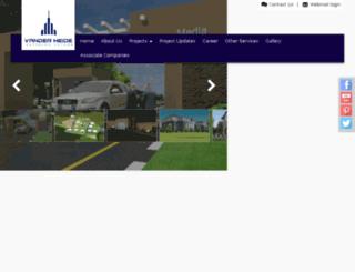 vanderheideuae.com screenshot