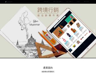 vangro.com screenshot
