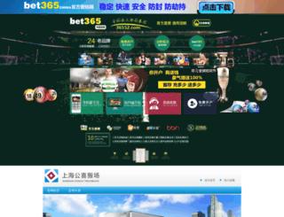 vanlinh.net screenshot