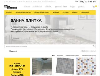 vanna-plitka.ru screenshot