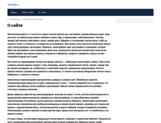 vannalife.ru screenshot