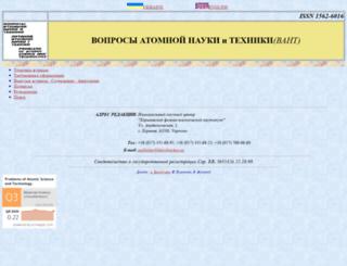 vant.kipt.kharkov.ua screenshot