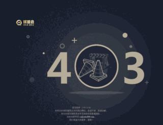 vantageshanghai.com screenshot