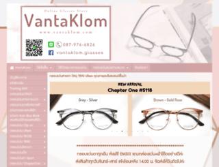 vantaklom.com screenshot