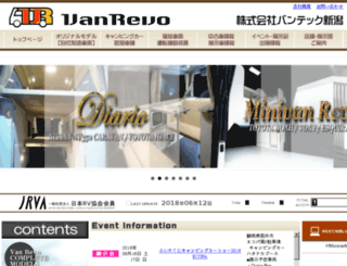 vantech-niigata.com screenshot
